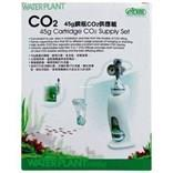 Sistema completo CO2 45 gr. Waterplant